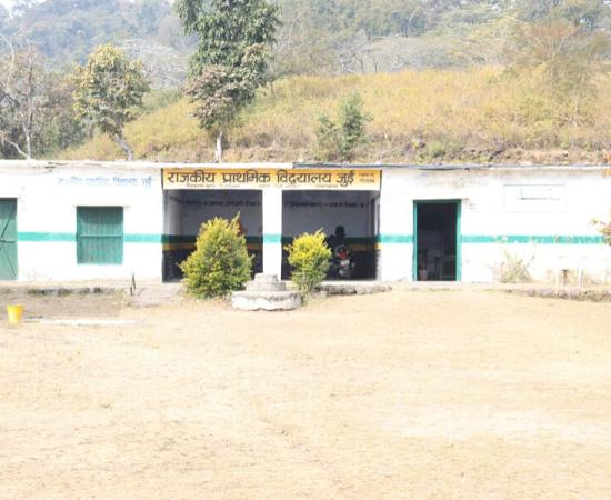 Jui Village
